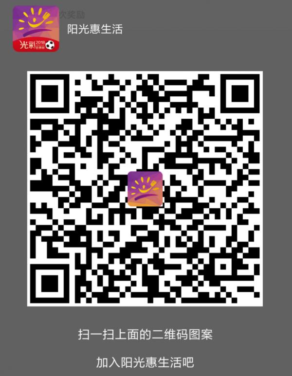 Screenshot_2018-07-24-19-36-23-232_com.ebank.creditcard~01.png